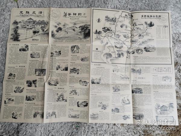 桂林水墨手绘图【龙脊神韵】