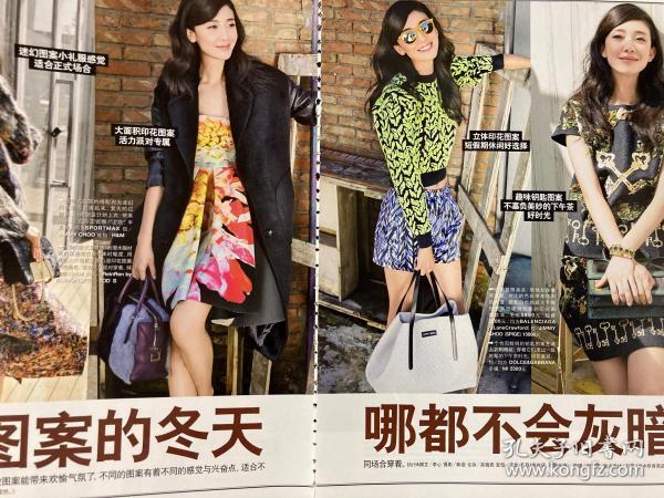 倪景阳彩页4页 杂志切页