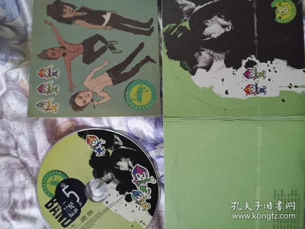 草蜢乐队  香港世纪组合精选系列之港版CD 带帖纸