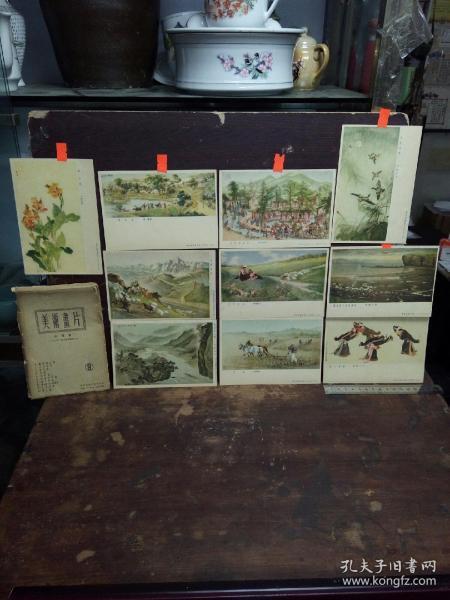 美术画片中国画