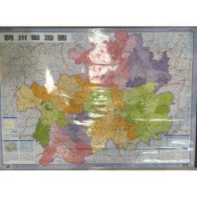 贵州省地图 中国行政地图 何慧 责任编辑