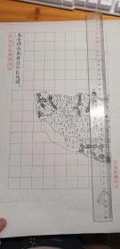 泰安府新泰县自治区域图甲乙两张