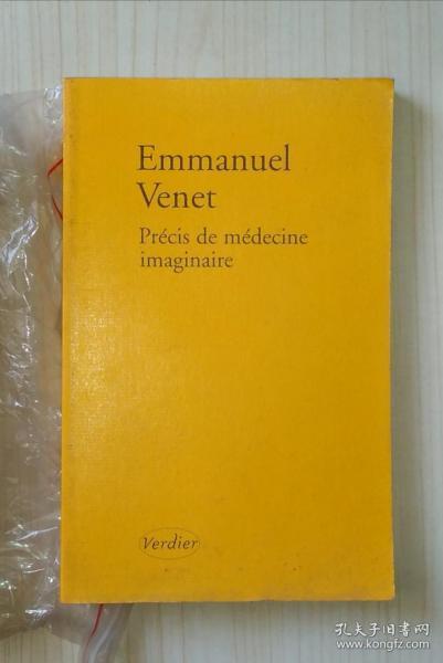 法文原版 Précis de médecine imaginaire by Emmanuel Venet 著