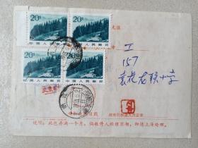 领取进口小包邮件通知单83年