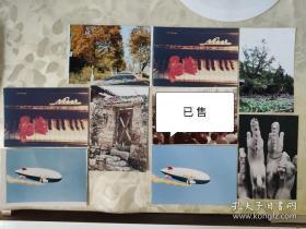 彩色照片:杂项的美景照片      共8张照片售       彩色照片箱2   0086