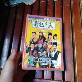 VCD:新包青天  20碟全