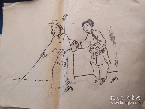 """山东曹州木版年画 清版后印墨线版""""盲人背牌"""""""