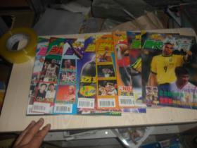当代体育(球迷偶像第一刊)1998年第7. 8  10 11  12 13  15  16  期.8本   含7张球星卡  7张海报