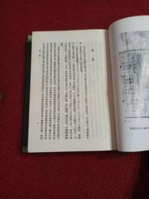 瀛奎律髓彙評(全三冊)内页干净无笔记划线正版书籍