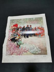 幸福渠(中国画)