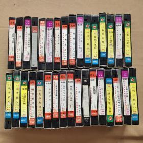 老录像带 万能 香港最新录影带 电影类:阴阳法王、蝎子战士、投奔怒海、蓝色霹雳火、多伦多、虎胆女儿红等 共30盒(磁带有些受潮)