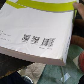 染料产品标准汇编 . 2015 . 下册
