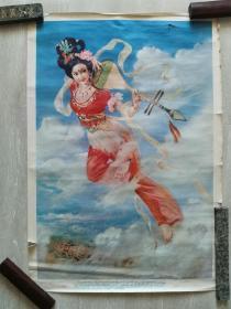 丝路花雨反弹琵琶(年画,1980年)