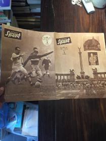 (匈牙利文)体育周刊2本(1959年)