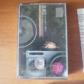 磁带: 陈奕迅  怎么样