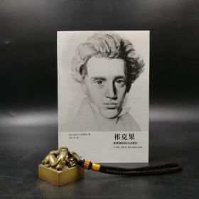 特惠•香港牛津版    Patrick Gardinaer 著,刘玉红 译《祁克果》【牛津通识】