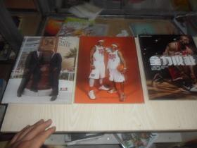 NBA 灌篮(NBA球迷第一刊)(2008.年7 12  32 期)3本合售