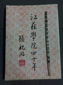 新中医宝典 五册合售