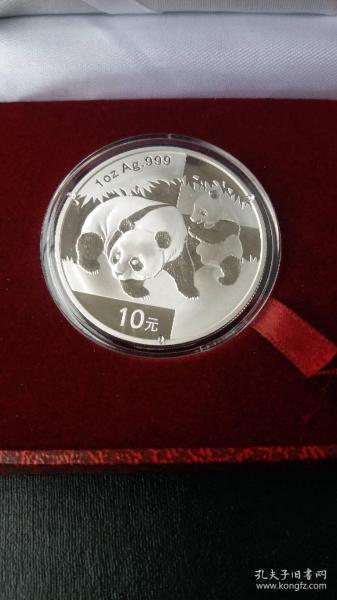 2008年熊猫银币1盎司10元面值(纪念币熊猫银币1OZ Ag.999).保真