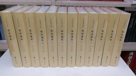 资治通鉴(中华国学文库·全12册)精装 简体横排