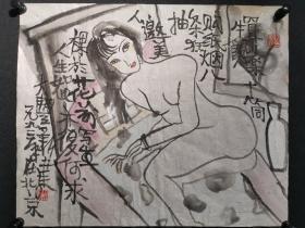 朱新建国画 美人图 尺寸68*50厘米,精品,保真!
