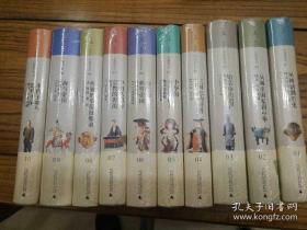 【包邮】讲谈社·中国的历史(十卷本)