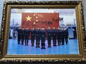 中华人民共和国全部现役航天员集体签名照
