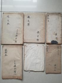 民国时期日记本等6本合售(同一人,均写满,写有总理逝世纪念感言及吸食鸦片等内容,具体请见图!)