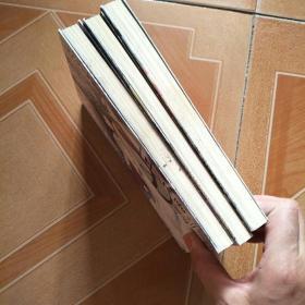 漫画--子不语(1,2,3册)  2009年 2010年馆藏  原版 内页干净