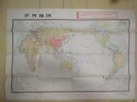 世界地图(1966年2版1印,带毛主席语录,折痕处有破损)