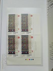 《中国2016年亚洲国际集邮展览》纪念邮票珍藏【8张】