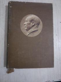 毛泽东选集(第五卷)小16开精装 1977年4月一版一印