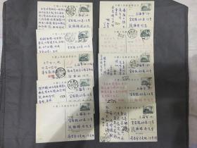 1962年珍貴實寄郵資明信片十枚 寫明信片和收明信片的都是江西人 民國名人 胡訥生 少將 《民國日報》社長 段撫群 數學家 商務印書館編輯、光華大學復旦大學教授、民國教科書的編纂者