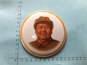 景德镇主席笑眯眯大瓷章