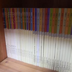 老照片【山东画报出版社,101册合售,第1(创刊号)、2、3、4、5、6、7、8、9---100、101辑】