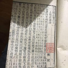 �ゆ��瑙�姝�锛�11-12�凤�1��