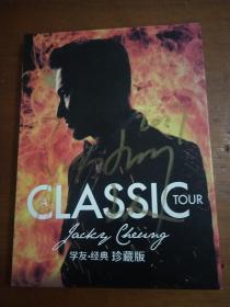 《CLASSIC TOUR学友·经典 珍藏版》张学友签名光碟