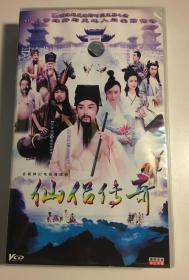 仙侣奇缘 潘引来 傅艺伟 连续剧 vcd 电视剧 6碟