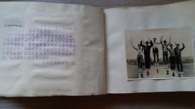 """1981年新华社记者摄""""全国田径运动会掠影""""照片35张"""