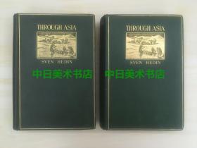 1898年英文初版, Sven Hedin / 斯文赫定 (著)Through Asia《穿越亚洲》全2册,封面字体刷金,近300多幅插图,共1270页