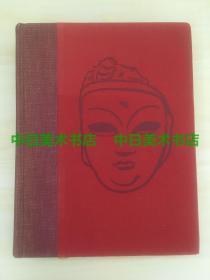 1975年纽约再版,Aurel Stein(斯坦因) 著 Ancient Khotan《古代和阗考,或 古代和田: 中国新疆考古发掘的详细报告》全1册,34x27cm,非常厚重。621页文字+119页图版,印刷质量较高。。