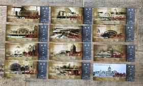 北京铁路局站台票 纪念京铁博物馆开馆 12枚一套 末二位同号站台票