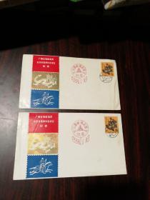 广西壮族自治区全州县集邮协会成立纪念封(2个)