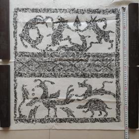 汉代徐州画像艺术之杰作 方相神兽驱邪辟凶,四灵神兽图 长58+55cm