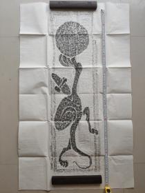 汉代画像艺术之杰作 女娲补天图 长102+31cm