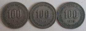 韩国100元流通硬币 老版韩元 随机年份  单枚价