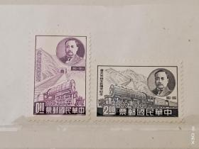 台湾纪69詹天佑诞生百周年纪念邮票 (发行量60万套)