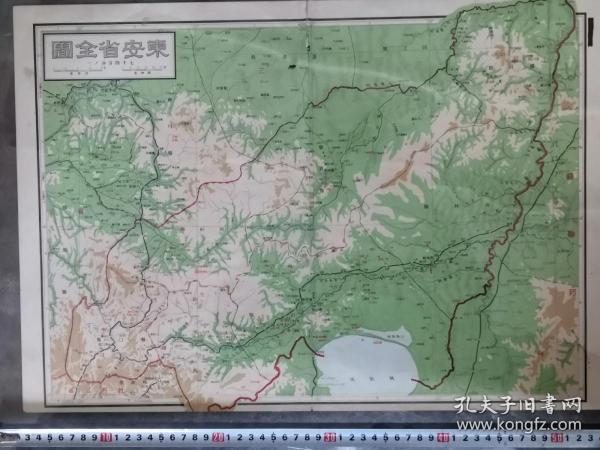 民国时期东安省全地图