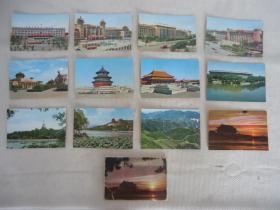 文革北京风光明信片(12张全)