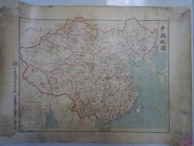 《中国地图》